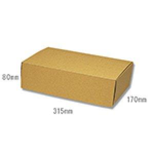画像1: 送料無料・組立式ダンボール箱 170×315×80mm 「10枚から」ワイン2本用