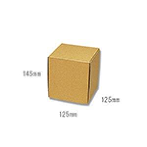 画像1: 送料無料・組立式ダンボール箱 125×125×145mm 「10枚から」CD10枚収納他