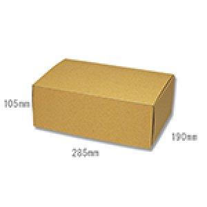 画像1: 送料無料・組立式ダンボール箱 190×285×105mm 「10枚から」ビデオ10本収納他