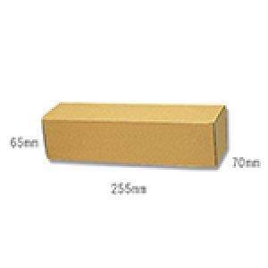 画像1: 送料無料・組立式ダンボール箱 70×255×65mm 「10枚から」ワインハーフボトル1本用