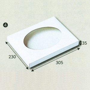画像1: 送料無料・窓付ボックス230×305×35 窓枠153×216(mm) 「10枚から」