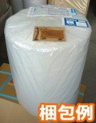 他の写真3: 気泡緩衝材エアーキャップC-80S(600mm×42M)「1巻」酒井化学・国産 【区分B】