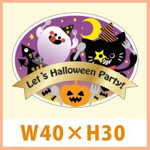 画像1: 送料無料・販促シール「Let's Halloween Party」 金箔押し・レンジ対応 W40×H30(mm) 「1冊300枚(1シート10枚)」