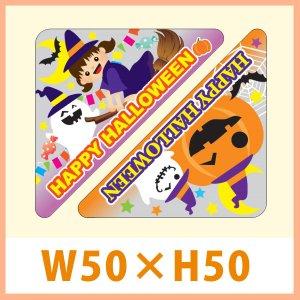 画像1: 送料無料・販促シール「HAPPY HALLOWEEN」 アソート・PET透明使用 W50×H50(mm) 「1冊300枚(1シート10枚)」