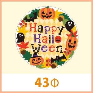 画像1: 送料無料・ハロウィン向け販促シール「Happy Halloween」 43φ(mm) 「1冊300枚(1シート10枚)」