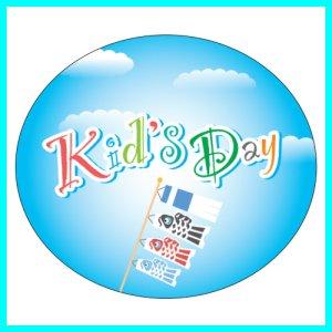 画像2: 送料無料・こどもの日シール 丸「Kid's Day」 W40×H35mm「1冊200枚(1シート10枚)」※代引不可