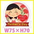 送料無料・母の日シール 「Mother's Day 大サイズ」 W75×H70mm「1冊300枚(1シート5枚)」※代引不可