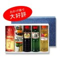 送料無料・500ml調味料5本用箱 220×355×70mm 「50箱」適応瓶:約68φ×220Hまで