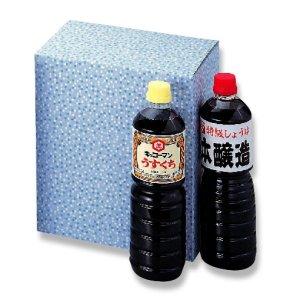 画像1: 送料無料・調味料ペットボトル 1リットル×6本用筒式ダンボール箱 242×160×280mm 「50箱」適応瓶:約78φ×270Hまで