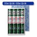 送料無料・350ml缶8本・500ml缶4本ダンボール箱 407×263×65mm 「50箱」