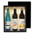 送料無料・ボトル3本(クリーム布)黒箱「50箱」E段 適応瓶:約80φ×334Hまで