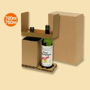 画像1: 送料無料・和洋酒兼用2本用ダンボール箱「50箱」 適応瓶:約100φ×340Hまで
