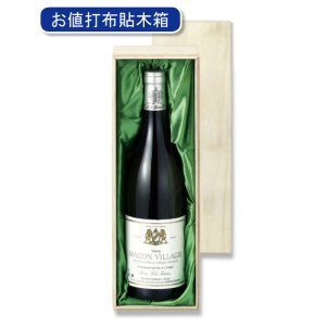 画像1: 送料無料・木箱ワイン1本入「20箱」桐材 適応瓶:約80φ×300Hまで