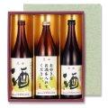 送料無料・地酒3本入 金(冬用) 「50箱」E段 適応瓶:約80φ×310Hまで