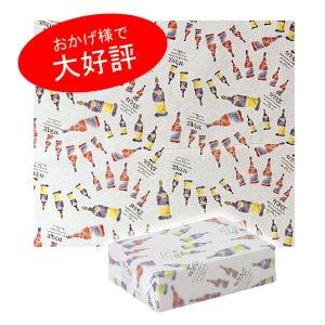 画像1: 送料無料・パステルワイン包装紙「50枚」 600×900mm