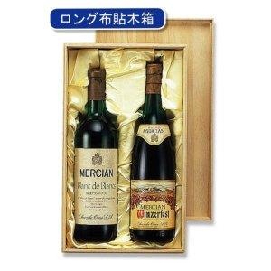 画像1: 送料無料・ロングワイン用木箱2本用「20箱」桐材 適応瓶:約80φ×330Hまで