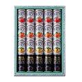 送料無料・缶ジュース詰合せ用ダンボール箱 375×265×55mm 「50箱」