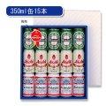 送料無料・350ml缶ビール15本用ダンボール箱 360×330×65mm 「50箱」