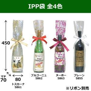 画像1: 送料無料・IPP袋 全4色 80×70×450mm「100枚、500枚」 #ppb