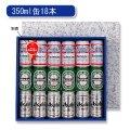 送料無料・350ml缶ビール18本用ダンボール箱 365×395×70mm 「50箱」