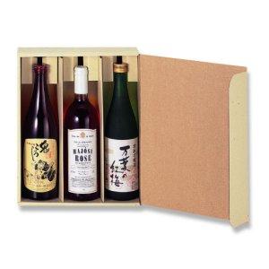 画像1: 送料無料・720×3本陳列兼宅配箱「50箱」 適応瓶:約80φ×315Hまで
