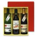 送料無料・地酒3本用かぶせ箱 赤 「50箱」E段 適応瓶:約88φ×298Hまで