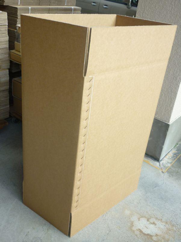 AA段材質箱