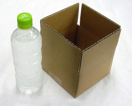 特小サイズ段ボール箱