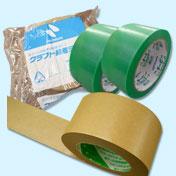 テープ各種