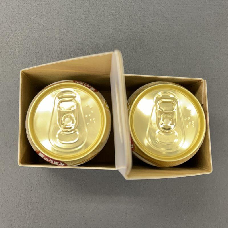 お酒2本用手提箱