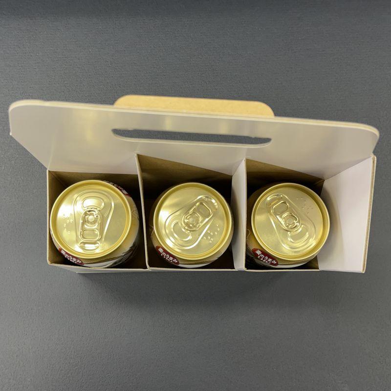 お酒3本用手提箱