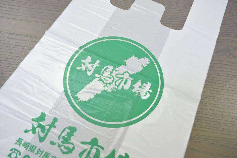 オリジナル印刷入レジ袋