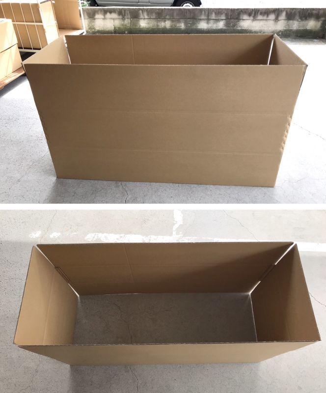 トレーニング用品用ダンボール箱