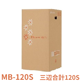 MB-120S
