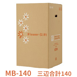 mb-140