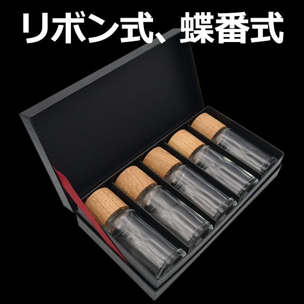 リボン式貼箱