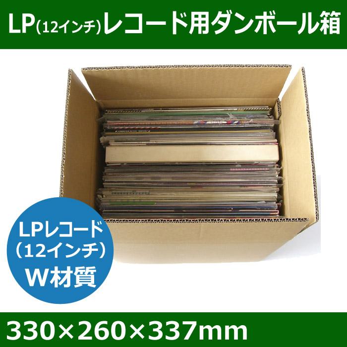 LPレコード用