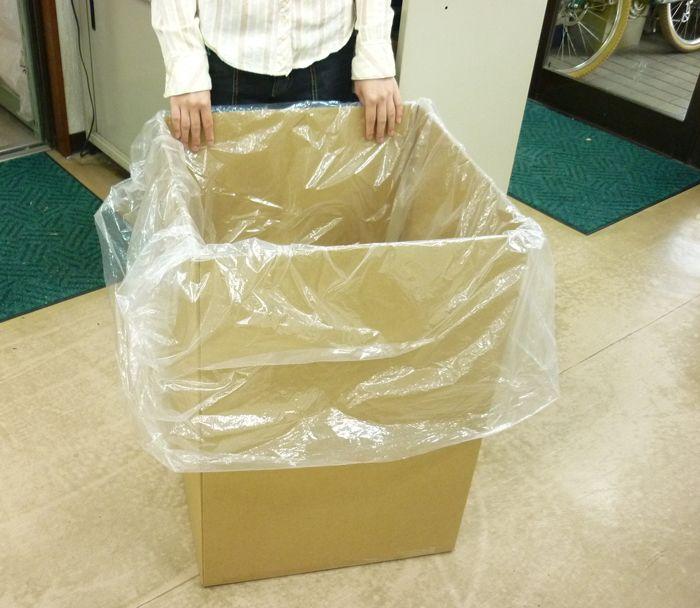 ゴミ箱用ダンボール