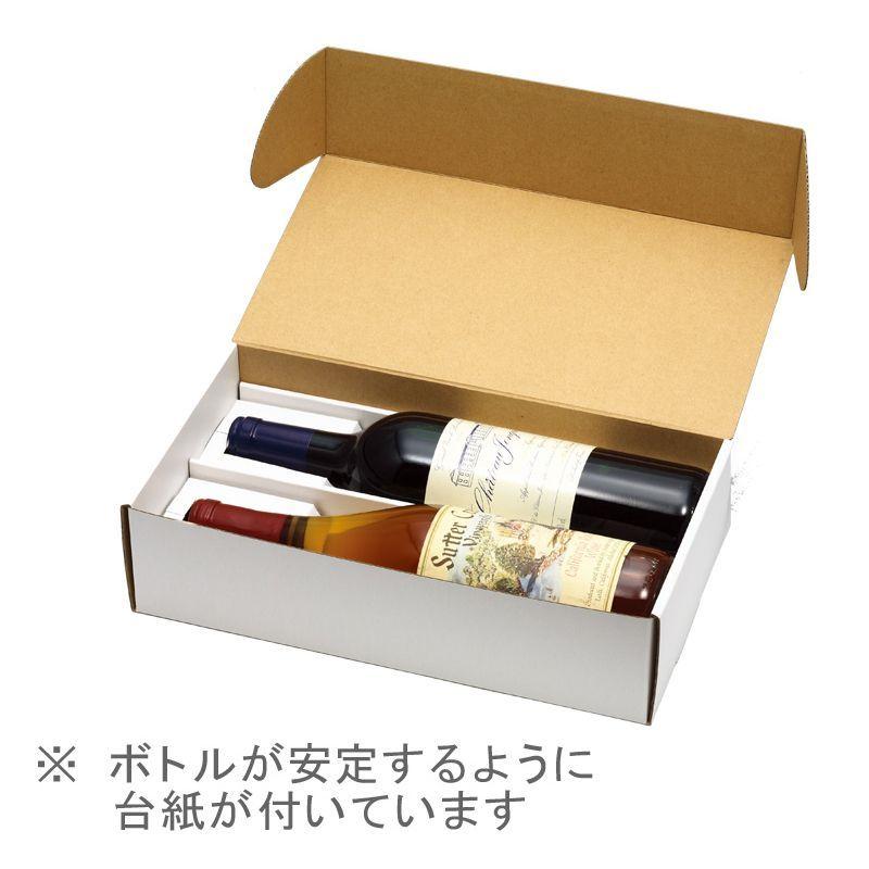 ワイン用箱