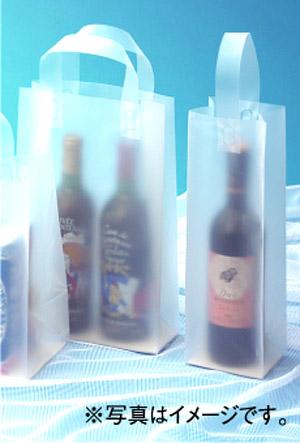 ボトル用半透明バッグ